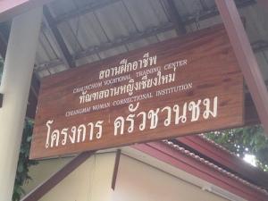Chiang Mai gevangenis (6)